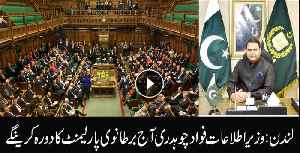 Fawad Chaudhry to visit UK Parliament today [Video]