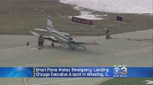 Small Plane Makes Emergency Landing In Illinois [Video]