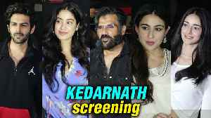 Kedarnath STAR STUDDED Special Screening | Sara Ali Khan, Janhvi Kapoor & Other Stars Attend [Video]