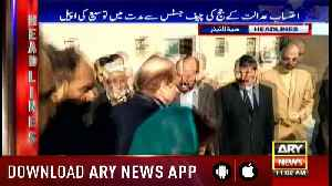 Headlines ARYNews 1100 7th December 2018 [Video]