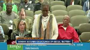 Woman accuses council member of sexual battery [Video]
