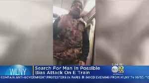 Search On For Man In Possible Bias Attack In Queens [Video]