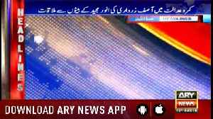 Headlines ARYNews 1100 10th December 2018 [Video]