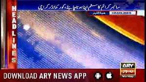 Headlines ARYNews 1300 10th December 2018 [Video]