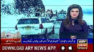 Bulletins ARYNews 1200 10th December 2018 [Video]