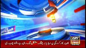 Headlines | ARY News | 1800 | 10 December 2018 [Video]