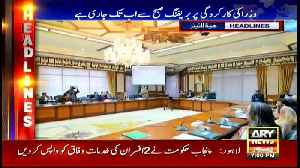 Headlines | ARY News | 1900 | 10 December 2018 [Video]