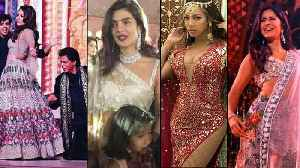 INSIDE PICTURES Isha Ambani Anand Piramal Sangeet Party 2018 | Salman, Aishwarya, SRK, Aamir & More [Video]