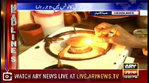 Headlines | ARYNews | 2200 | 11 December 2018 [Video]