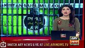 NEWS@9 |  ARYNews | 11 December 2018 [Video]