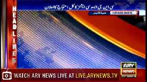Headlines | ARYNews | 2300 | 11 December 2018 [Video]