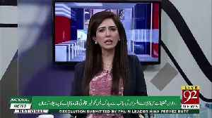 Now It,s Time To Accountability Every One Want,s Finish Corruption in Pakistan,, Firdous Shamim [Video]