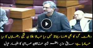 If NAB is being used to pressurise opposition, then we are ready: Shahid Khaqan Abbasi [Video]