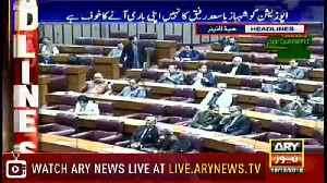 Headlines | ARYNews | 1900 | 12 December 2018 [Video]