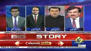 Anchor Imran Khan Tells What PPP Members Should Do For,, [Video]
