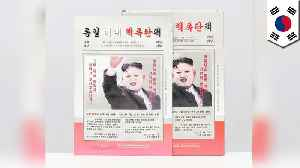 Kim Jong-un beauty masks flying off the shelves in South Korea [Video]
