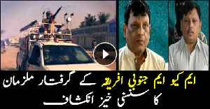 Startling revelations of arrested members of MQM-South Africa Network [Video]