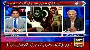 US can never be friend with Muslim country: Arif Hameed Bhatti [Video]