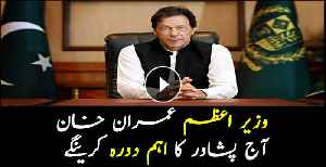 PM Khan to attend special meeting of KP cabinet in Peshawar today [Video]