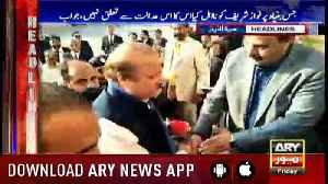 Headlines ARYNews 1100 14th December 2018 [Video]