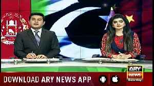 Bulletins ARYNews 1200 15th December 2018 [Video]