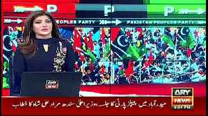 Only parliament has right to take decisions for the nation: Asif Zardari [Video]