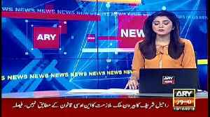Raheel Sharif's NOC for employment abroad not compliant with law [Video]