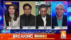 Now AMerica Realises THat Afghanistan's Problem Cannot Be Solved Without Pakistan.. Mubashir Zaidi [Video]