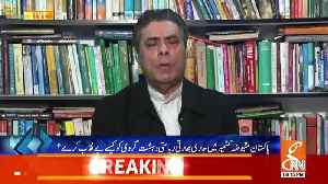 What Can Pakistan Do To Improve Relations With Afghanistan.. Hafizullah Niazi [Video]