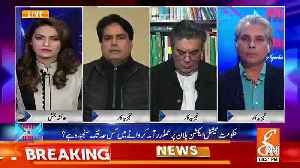 Sabir Shakir Response On Meeting Of Foreign Ministers Of Afghanistan, Pakistan And China.. [Video]