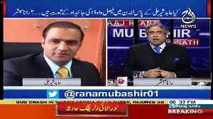 It's My Promise From The People Of Pakistan That I Will Bring Everything Of Faisal Wada In Front Of Nation -Abid Sher Ali [Video]