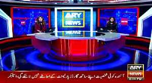 News @ 6 | ARY News | 17 December 2018 [Video]