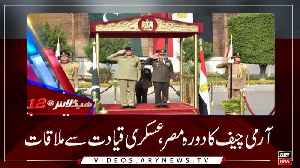 Headlines | ARYNews | 0000 | 18 December 2018 [Video]