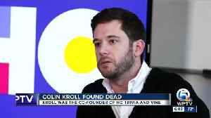 Colin Kroll, CEO of HQ Trivia and co-founder of Vine, dead at 34 [Video]