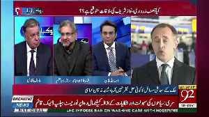 We Are Happy That British Airways Is Coming But It's Not An Extra Ordinary Event-Shahid Khaqan Abbasi [Video]