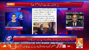 Ahsan Iqbal Does Not Give Credit To PTI For British Airways Return.. [Video]