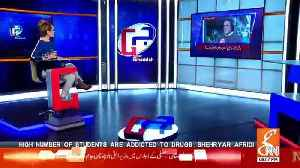 Gharida SHows Pakistan's Public Reaction On British Airways Returning After 10 Years.. [Video]