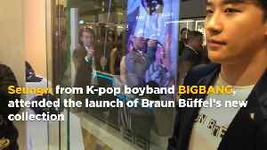 BIGBANG's Seungri attends launch of Braun Büffel's new collection [Video]