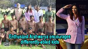 Enthusiast Aishwarya Rai encourages differently-abled kids [Video]