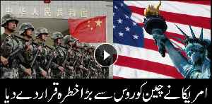 US Officials: China Tops List of Security Threats [Video]