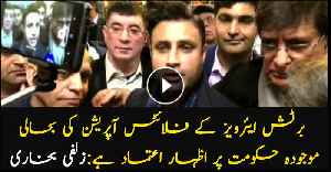 The restoration of British Airways' operations in Pakistan is a sign of trust on government: Zulfi Bukhari [Video]