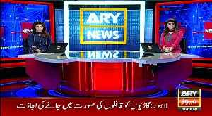 Bulletins  ARYNews  23 December 2018 [Video]