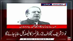 Headlines | ARYNews | 1300 | 23 December 2018 [Video]