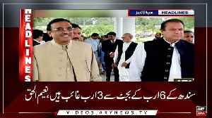 Headlines | ARYNews | 1400 | 23 December 2018 [Video]