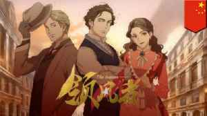 China announces incredibly boring anime series on Karl Marx [Video]