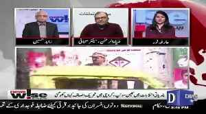 What Was The Reason That MQM Got Majority Seats In By-Election.. Zia Ur Rehman Response [Video]