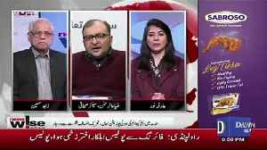 Why Didn't PSP Take Part In By-Election.. Zia Ur Rehman Response [Video]