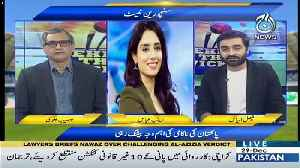Behind The Wicket With Moin Khan  – 29th December 2018 [Video]