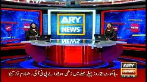 Bulletins | ARYNews | 30 December 2018 [Video]