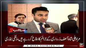 Headlines | ARYNews | 1500 | 30 December 2018 [Video]